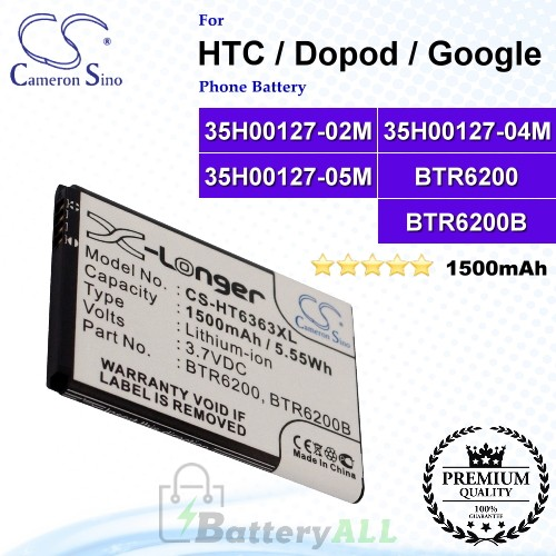 CS-HT6363XL For HTC / Dopod / Google Phone Battery Model 35H00127-02M / 35H00127-04M / 35H00127-05M / 35H00127-06M / BA S440 / BB00100 / BTR6200 / BTR6200B