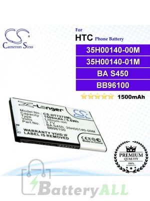 CS-HT7272ML For HTC Phone Battery Model 35H00140-00M / 35H00140-01M / BA S450