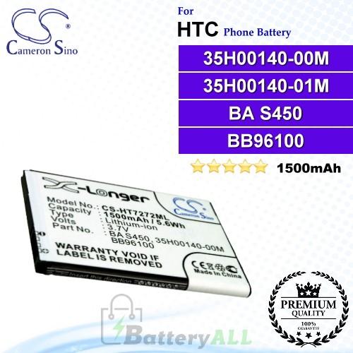 CS-HT7272ML For HTC Phone Battery Model 35H00140-00M / 35H00140-01M / BA S450