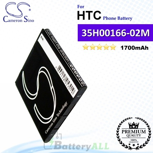 CS-HT8510SL For HTC Phone Battery Model 35H00166-02M