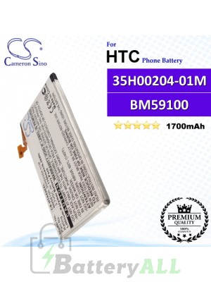 CS-HTA620XL For HTC Phone Battery Model 35H00204-01M / BM59100