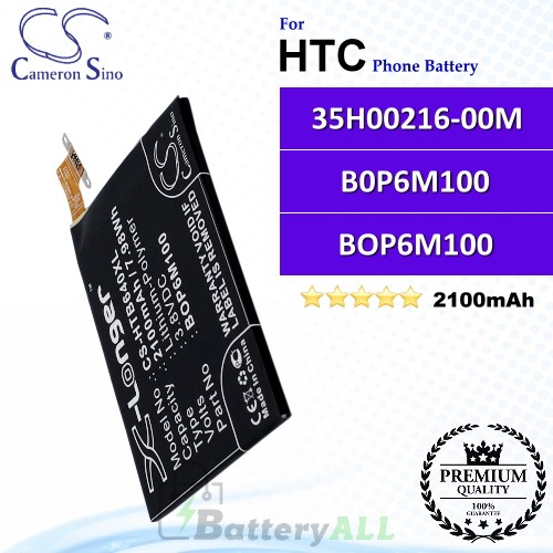 CS-HTB640XL For HTC Phone Battery Model 35H00216-00M / B0P6M100 / BOP6M100