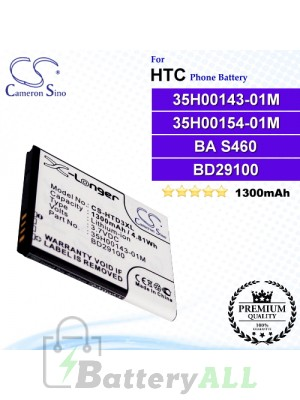 CS-HTD3XL For HTC Phone Battery Model 35H00143-01M / 35H00154-01M / BA S460 / BA S540 / BD29100