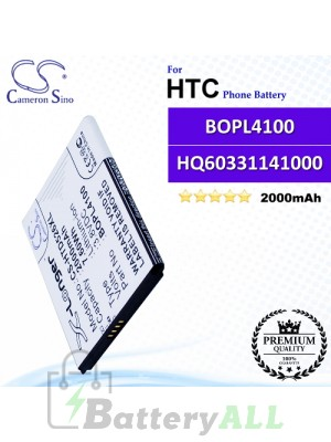 CS-HTD526XL For HTC Phone Battery Model BOPL4100 / BOPM310 / HQ60331141000