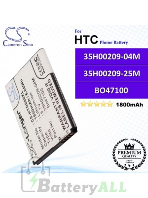 CS-HTD606XL For HTC Phone Battery Model 35H00209-04M / 35H00209-25M / BO47100