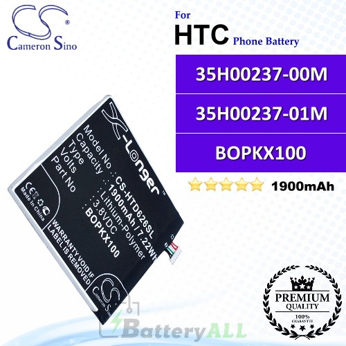 CS-HTD626SL For HTC Phone Battery Model 35H00237-00M / 35H00237-01M / B0PKX100 / BOPKX100