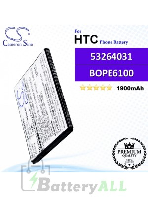 CS-HTD820SL For HTC Phone Battery Model 53264031 / B0PE6100 / BOPE6100