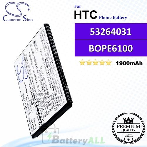 CS-HTD820SL For HTC Phone Battery Model 53264031 / B0PE6100 / BOPE6100