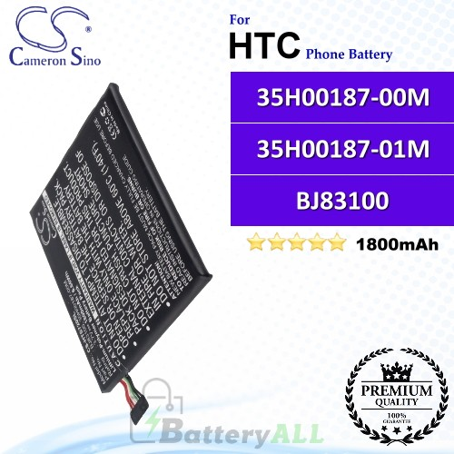 CS-HTS720SL For HTC Phone Battery Model 35H00187-00M / 35H00187-01M / BJ83100 / PJ83100