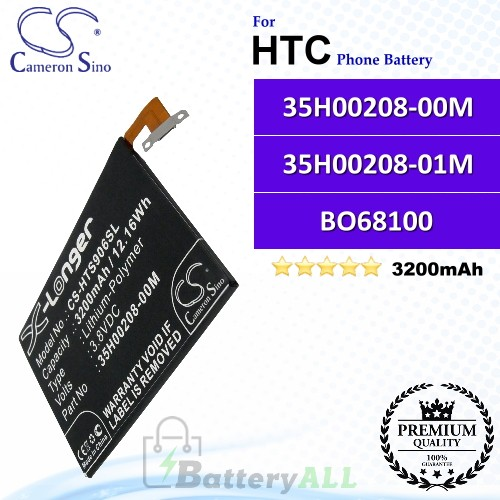 CS-HTS906SL For HTC Phone Battery Model 35H00208-00M / 35H00208-01M / BO68100