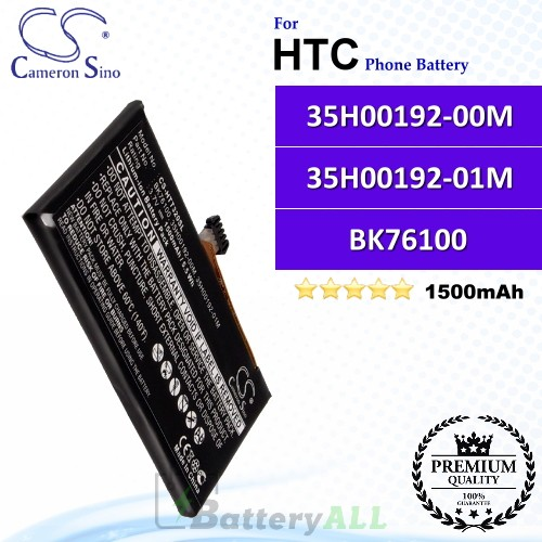 CS-HTT320SL For HTC Phone Battery Model 35H00192-00M / 35H00192-01M / BK76100