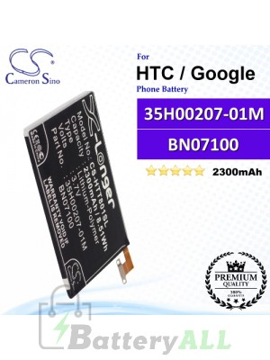 CS-HTT801SL For HTC / Google Phone Battery Model 35H00207-01M / BN07100