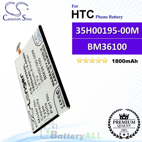 CS-HTV800SL For HTC Phone Battery Model 35H00195-00M / BM36100