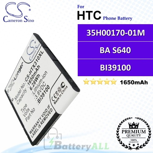 CS-HTX310XL For HTC Phone Battery Model 35H00170-01M / BA S640 / BI39100