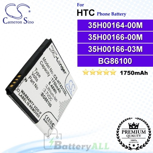 CS-HTX515SL For HTC Phone Battery Model 35H00164-00M / 35H00166-00M / 35H00166-03M / BG86100