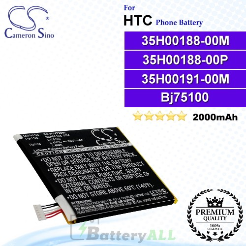 CS-HTX720SL For HTC Phone Battery Model 35H00188-00M / 35H00188-00P / 35H00191-00M / 35H00197-04M / BJ75100 / BM35100