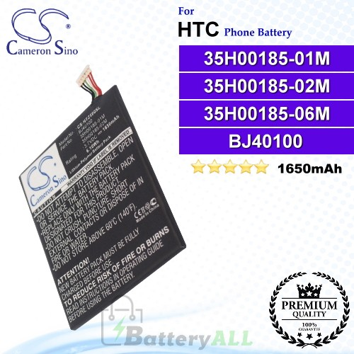 CS-HTZ560SL For HTC Phone Battery Model 35H00185-01M / 35H00185-02M / 35H00185-06M / BJ40100