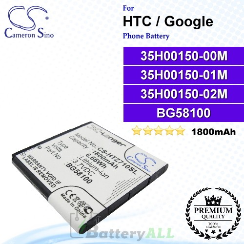 CS-HTZ710SL For HTC / Google Phone Battery Model 35H00150-00M / 35H00150-01M / 35H00150-02M / 35H00150-06M / BA S560 / BA S780 / BG58100