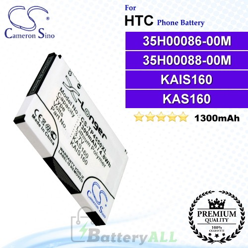 CS-TP4550XL For HTC Phone Battery Model 35H00086-00M / 35H00088-00M / KAIS160 / KAS160
