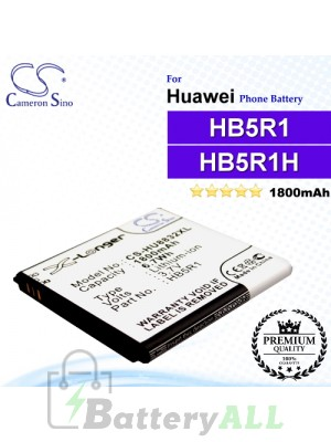 CS-HU8832XL For Huawei Phone Battery Model HB5R1 / HB5R1H
