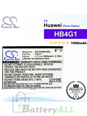 CS-HUG610SL For Huawei Phone Battery Model HB4G1