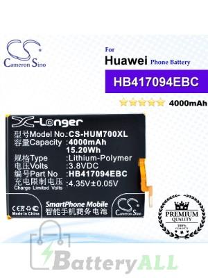 CS-HUM700XL For Huawei Phone Battery Model HB417094EBC