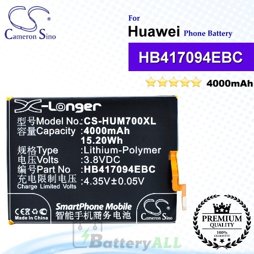 CS-HUM700XL For Huawei Phone Battery Model HB417094EBC