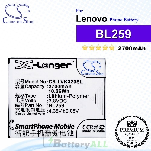 CS-LVK320SL For Lenovo Phone Battery Model BL259