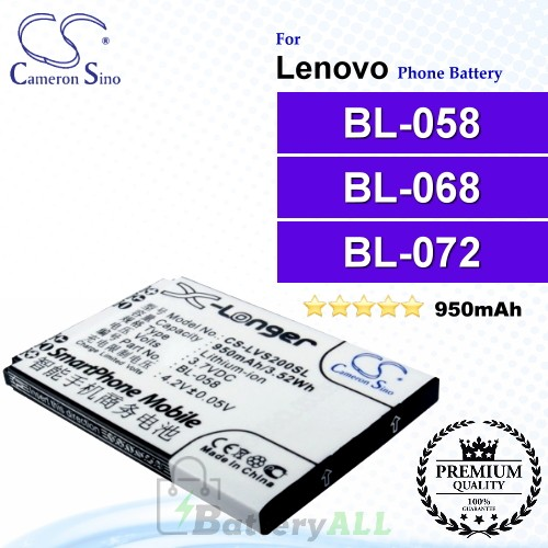 CS-LVS200SL For Lenovo Phone Battery Model BL-058 / BL-068 / BL-072
