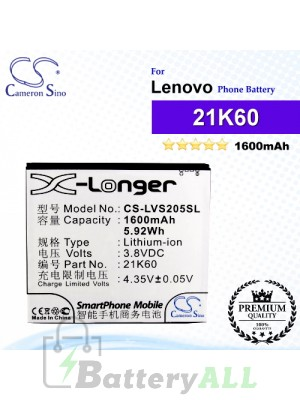 CS-LVS205SL For Lenovo Phone Battery Model 21K60