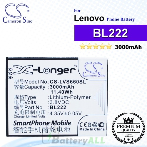 CS-LVS660SL For Lenovo Phone Battery Model BL222