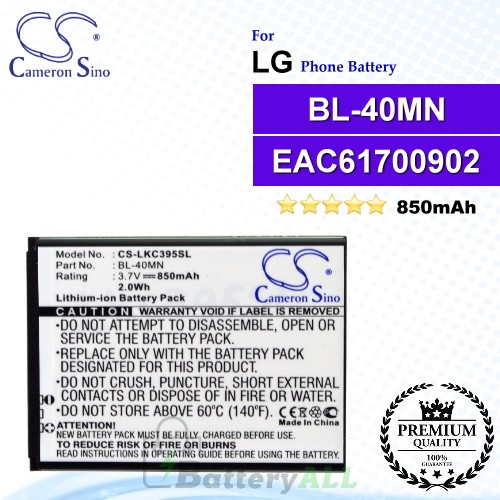 CS-LKC395SL For LG Phone Battery Model BL-40MN / EAC61700902