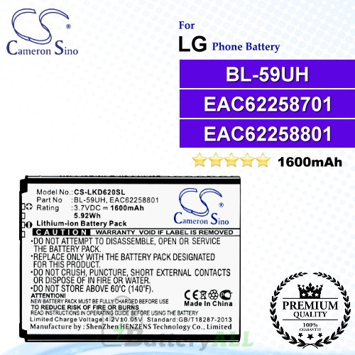 CS-LKD620SL For LG Phone Battery Model BL-59UH / EAC62258801 / EAC62258701