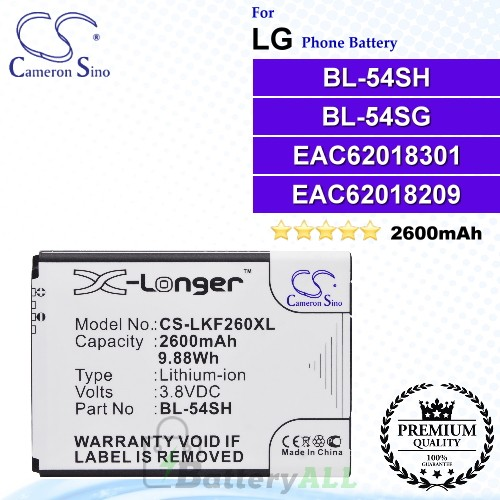 CS-LKF260XL For LG Phone Battery Model BL-54SH / BL-54SG / EAC62018301 / EAC62018209
