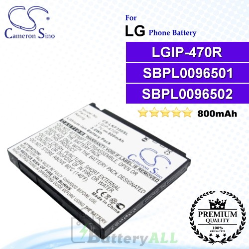 CS-LKF350SL For LG Phone Battery Model LGIP-470R / SBPL0096502 / SBL0096501