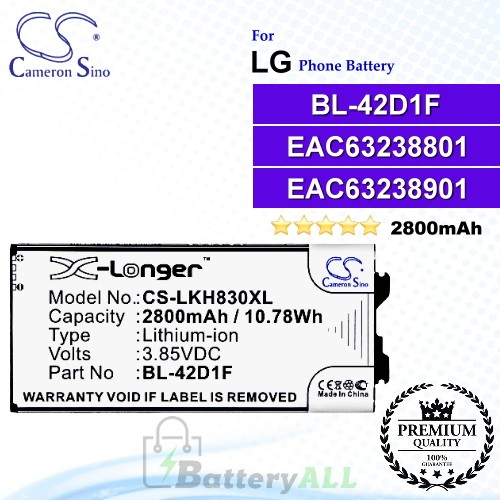 CS-LKH830XL For LG Phone Battery Model BL-42D1F / EAC63238901 / EAC63238801