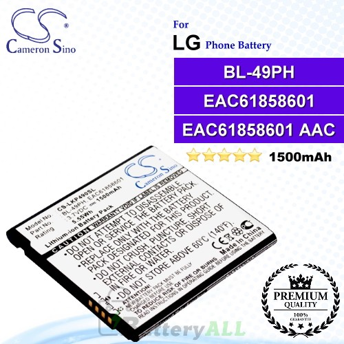 CS-LKP490SLFor LG Phone Battery Model BL-49PH / EAC61858601 / EAC61858601 AAC