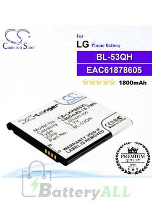 CS-LKP880XL For LG Phone Battery Model BL-53QH / EAC61878603 / EAC61878605 / EAC61898401