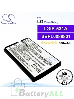 CS-LKU250SL For LG Phone Battery Model LGIP-531A / SBPL0088801