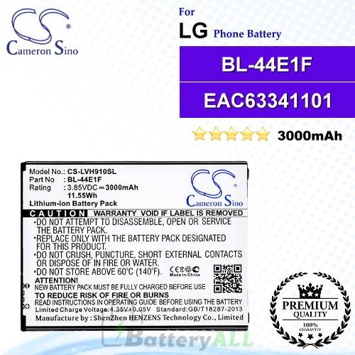 CS-LVH910SL For LG Phone Battery Model BL-44E1F / EAC63341101 / PAC63320502
