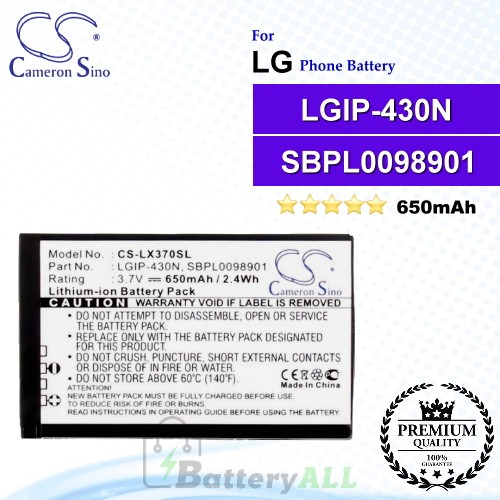 CS-LX370SL For LG Phone Battery Model LGIP-430N / SBPL0098901