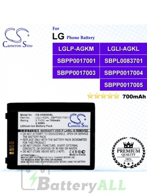 CS-VX8500SL For LG Phone Battery Model LGLP-AGKM / LGLI-AGKL / SBPP0017001 / SBPL0083701 / SBPP0017003 / SBPP0017004 / SBPP0017005 /