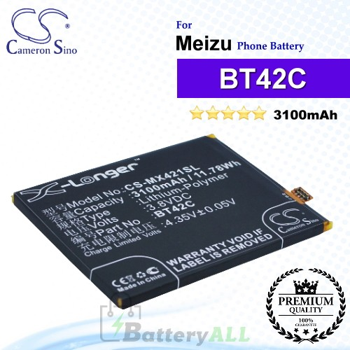 CS-MX421SL - Meizu Phone Battery Model BT42C