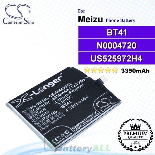 CS-MX430SL - Meizu Phone Battery Model BT41 / N0004720 / US525972H4