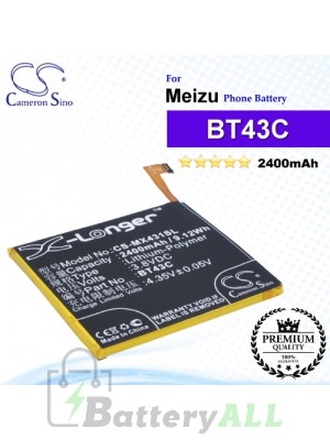 CS-MX431SL - Meizu Phone Battery Model BT43C