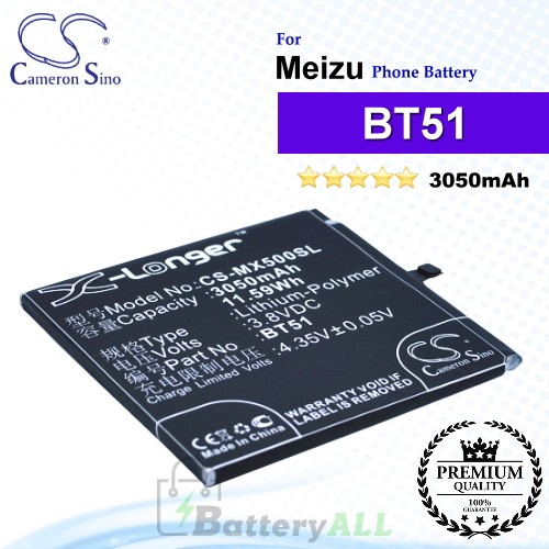 CS-MX500SL - Meizu Phone Battery Model BT51