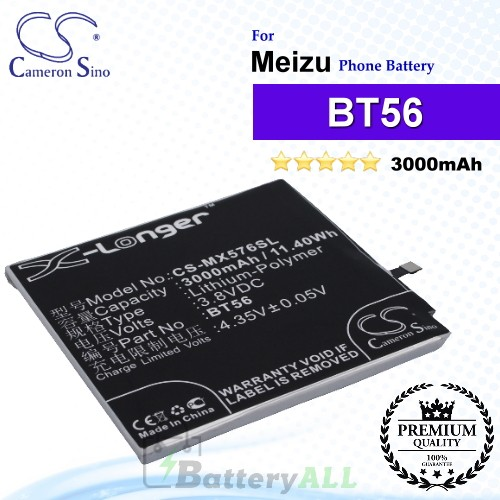 CS-MX576SL - Meizu Phone Battery Model BT56
