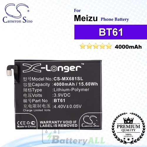 CS-MX681SL - Meizu Phone Battery Model BT61