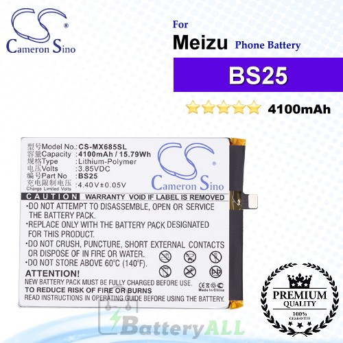 CS-MX685SL - Meizu Phone Battery Model BS25