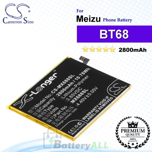 CS-MX688SL - Meizu Phone Battery Model BT68